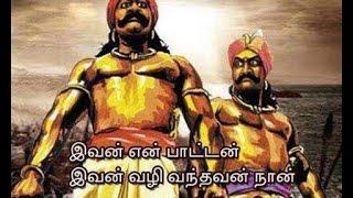Tamilan History - Kumari Kandam |வாழ்க தமிழ் ! தமிழன்டா