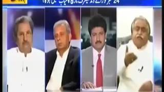 Capital Talk With Hamid Mir 24 January 2017 Latest