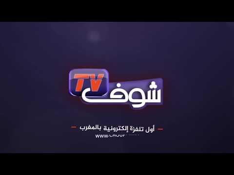 Xxx Mp4 فيديو جد مؤثر شوفو كيفاش جبدو السيدة اللي طاح عليها السور فكازا من وسط الطوموبيلة 3gp Sex