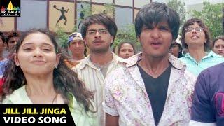 Happy Days Songs | Jill Jill Jinga Video Song | Varun Sandesh, Tamannah | Sri Balaji Video
