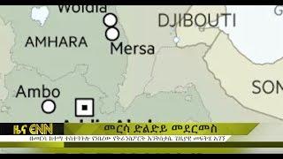 Ethiopia: በመርሳ ከተማ ተስተጓጉሎ የነበረው የትራንስፖርት እንቅስቃሴ ጊዚያዊ መፍትሄ አግኝቷል - ENN News