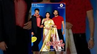 Meenakshi | Full Length Telugu Movie | Rajiv Kanakala, kamalini Mukharjee