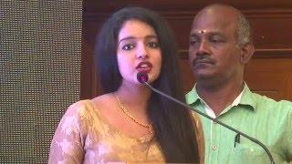 New Tamil Movie Nijama Nizhalaa Audio Launch