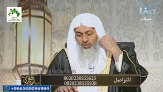 فتاوى قناة صفا (117) للشيخ مصطفى العدوي 30-10-2017