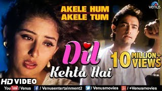 Dil Kehta Hai - HD VIDEO SONG | Aamir khan & Manisha | Akele Hum Akele Tum | 90's Sad Love Song