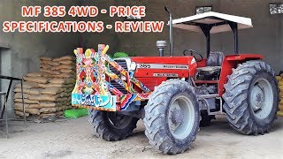 MF 385 4WD Specifications, Review & Price in Pakistan