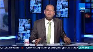 بالورقة والقلم - محمد أنور السادات يعترف بعدم وجود مرشحين للرئاسة أمام السيسي