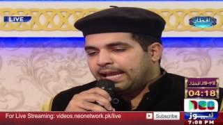 Hudood-E-Tair E Sidra Huzoor Jante Hain (NAAT) By Hasnain Naqshbandi