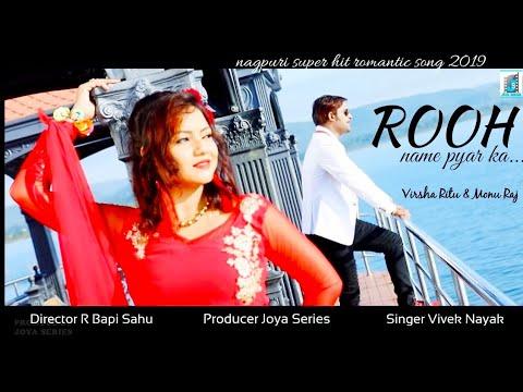 Xxx Mp4 ROOH II NEW NAGPURI VIDEO SONG 2019 II SINGER VIVEK NAYAK II ROMANTIC NAGPURI SONG II JOYASERIES 3gp Sex