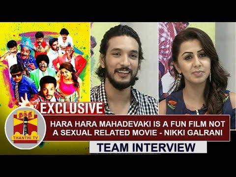 Xxx Mp4 EXCLUSIVE Hara Hara Mahadevaki Is A Fun Film Not A Sexual Related Movie Nikki Galrani 3gp Sex