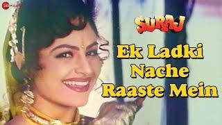 Ek Ladki Nache Raaste Mein | Suraj | Mithun Chakraborty & Ayesha Jhulka | Kumar Sanu & Poornima