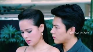 Thaï Drama Kleun Cheewit MV // What Is Love? ........... [Arabic Sub]