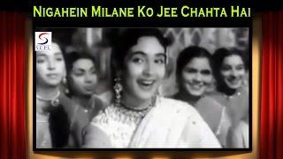Nigahein Milane Ko Jee Chahta Hai   Asha Bhosle   Dil Hi To Hai @ Raj Kapoor, Nutan