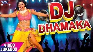 2017 का सुपरहिट DJ धमाका गाना || DJ Dhamaka Songs || Video JukeBOX || Bhojpuri Hit Songs