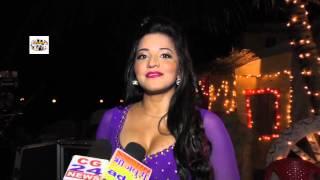 Bhojpuri Movie Rani Dilbarjani With MONALISA On Location Video Song 5