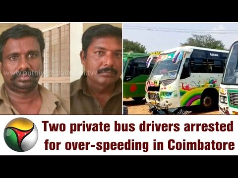 Xxx Mp4 2 Private Bus Race At Highway In Coimbatore Drivers Arrested 3gp Sex