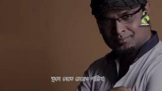 Hridoyer Nil Samiyana (হৃদয়ের নীল সামিয়ানা) - Shafiq Tuhin - ChupKotha RupKotha   Suranjoli