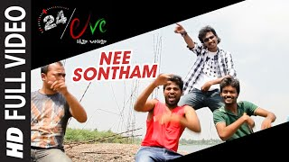 Nee Sontham(RAP) Song Making Video || 24 Love || Chandu, Sonali, Rajesh || Telugu Songs