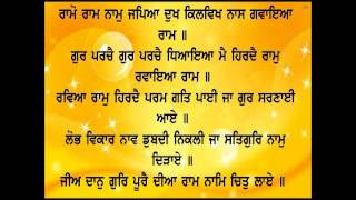 sehaj path read and listen part 22 ang 440 to 460
