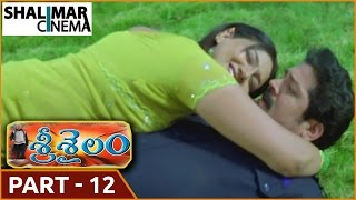 Srisailam Telugu Movie Part 12/15 || Srihari, Sajitha || Shalimarcinema