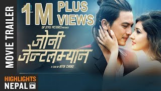New Nepali Movie JOHNNY GENTLEMAN Official Trailer 2017/2074 | Paul Shah, Aanchal Sharma