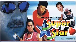 Nepali Super Hit Movie -