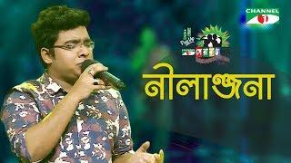 Nilanjona | Shakil | Shera Kontho 2017 | SMS Round | Season 06 | Channel i TV