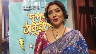 Video: Exclusive Interview of Actress Swastika Mukherjee