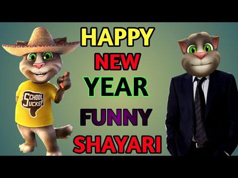 Xxx Mp4 Happy New Year Shayari 2018 New Year Shayari Talking Tom Hindi Toms Talent Hindi 3gp Sex