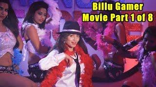 Billu Gamer Movie  Part 1 of 8 I Live VFx Bollywood Movie I Kids Movie