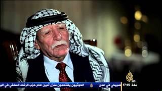 وثائقي  ,, حافظ الأسد   ,, كيف حكم حزب البعث