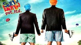 Santa Banta Pvt Ltd Official Trailer First Look | Neha Dhupia Vir Das