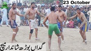 Challenge Kabaddi Match  | Azad Kabaddi Club Vs Jatt Kabaddi Club