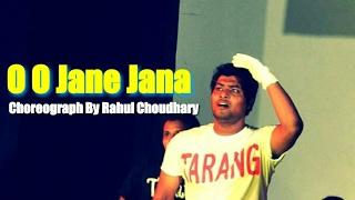O O Jane Jana  | Pyar Kiya To Darna Kya |  Salman Khan & Kajol Choreograph By  Rahul Choudhary 💃