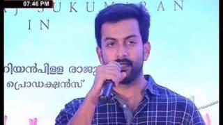 Prithviraj at PAVADA Malayalam movie Audio Launch  Video