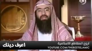 اسمعوا احوال اهل القبور يا اهل الدور _ مقطع مؤثر مع الشيخ نبيل العوضي .