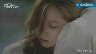 Touch Love (The Master's Sun OST) by Yoon Mi Rae Bangla cover