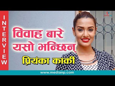 Priyanka Karki | New Nepali Movie  | Katha Kathmandu | Medianp.com