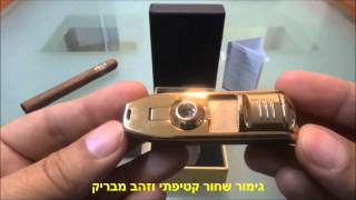 Jobon 3-Flame Cigar Lighter with Punch