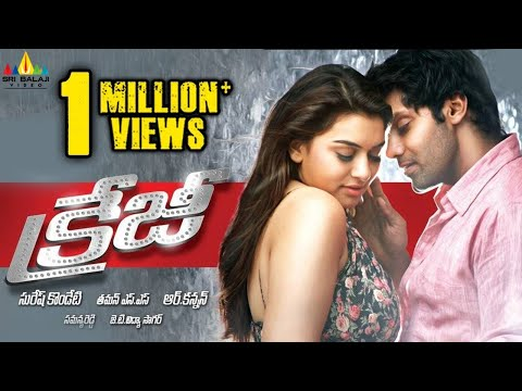 Crazy Telugu Full Movie | Latest Telugu Full Movies | Hansika Motwani, Aarya | Sri Balaji Video