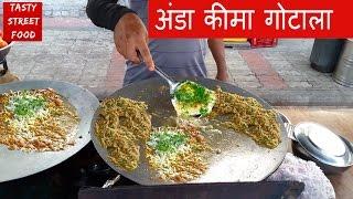 Anda Keema Ghotala - How to make ? Full  Recipe Video   Surat , Gujarat    Indian Tasty Street Food