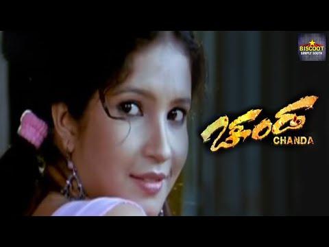 Xxx Mp4 Chanda Kannada Full Movie HD Comedy Vijay Shubha Pooja Latest Upload 2016 3gp Sex