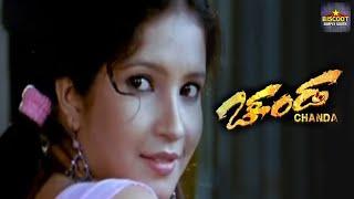 Chanda Kannada Full Movie HD | Comedy | Vijay, Shubha Pooja | Latest Upload 2016