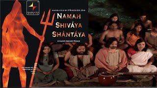 Samgacchadvam Mantra | Devotional Film Song | Namah Shivaya Shantaya | Kamalkrsna