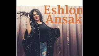 """""""Eshlon Ansak"""" by  Carmen Fragoso"""