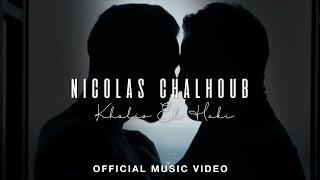 Nicolas Chalhoub - Kholis El Haki [Official Music Video] (2019) / نيكولا شلهوب - خلص الحكي