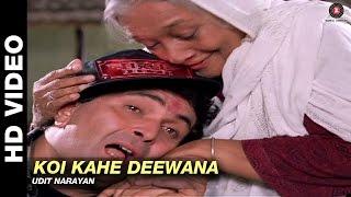 Koi Kahe Deewana - Eena Meena Deeka | Udit Narayan | Rishi Kapoor & Juhi Chawla