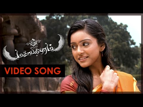 Saavn - Listen to New Old Tamil Songs Online