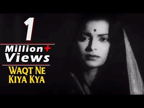 Xxx Mp4 Waqt Ne Kiya Kya Haseen Sitam Waheeda Geeta Dutt Kaagaz Ke Phool Song 3gp Sex