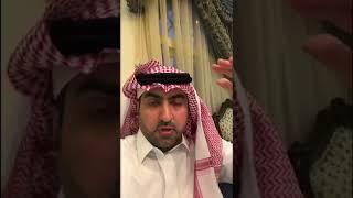 شرح طريقة احتساب مؤشر سوق الاسهم السعودي وماهي الاسهم الحرة